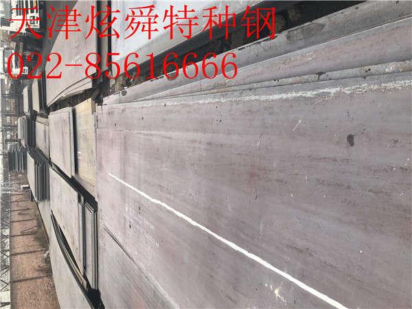 陕西省nm360耐磨板厂家:自身产业结构优化调整耐磨板价格平稳。