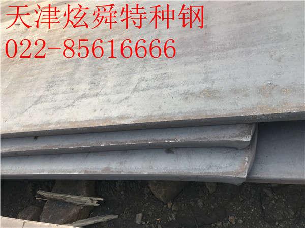 """安徽省nm500耐磨板现货:需要中国经济加速""""西进""""耐磨板价格有所提升。"""