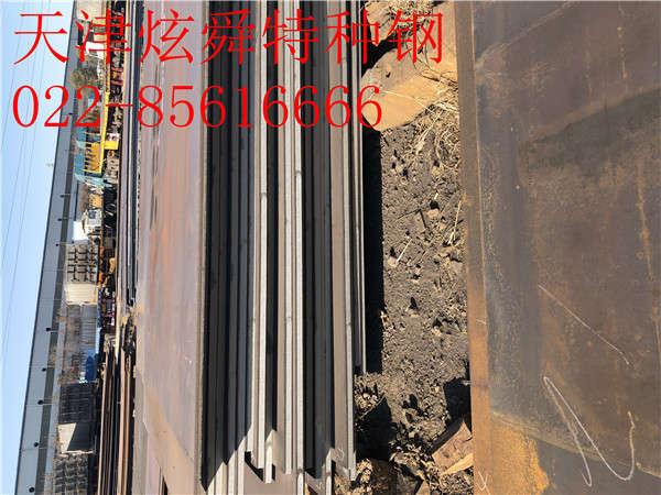 榆林市nm500耐磨板:贸易商囤库意愿依旧不强耐磨板价格平静似水。