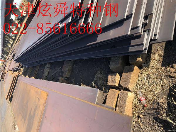 WNM360耐磨板