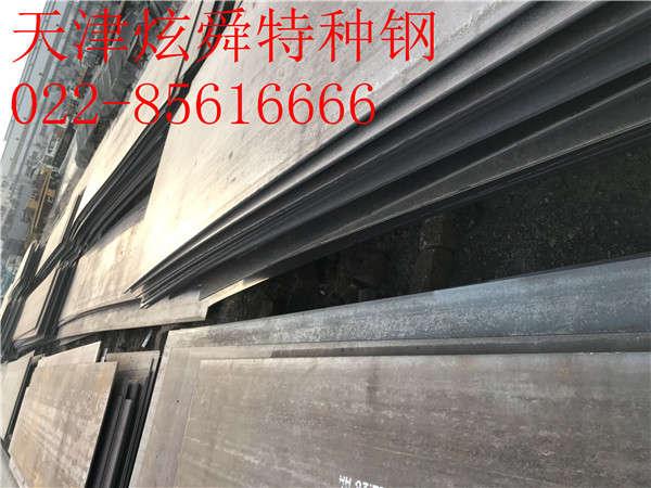 WNM400耐磨板