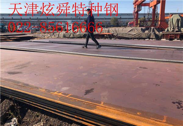 韩城市nm360耐磨板厂家:导致下游的用钢需求被压抑耐磨板今日价格。