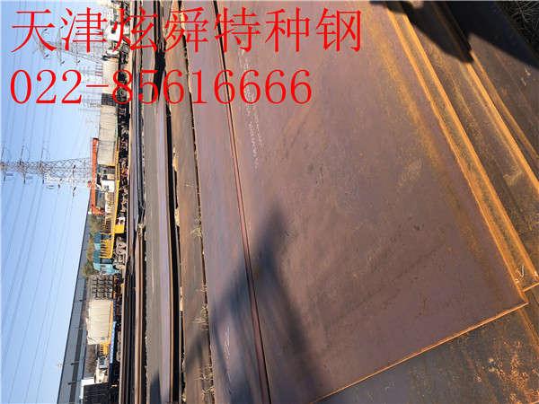 天津nm500耐磨板现货:库存已从钢厂转移到贸易商价格坚挺耐磨板多少钱一吨