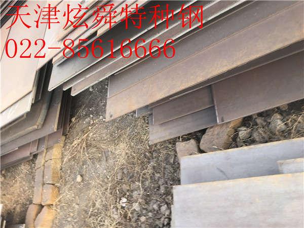 nm500耐磨板厂家