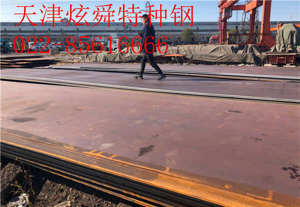 江苏省nm500耐磨板:随着季节性需求的减弱 价格也扛不住了耐磨板多少钱一吨