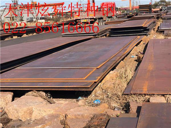 黑龙江省nm400耐磨板:市场消费可能出现明显的下降 库存方面压力大耐磨板多少钱一吨