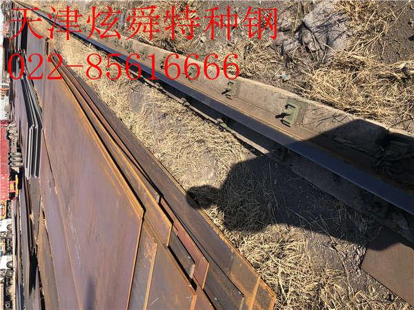 黑龙江省nm400耐磨板:反弹有两个重要基础去产能以及库存耐磨板多少钱一吨