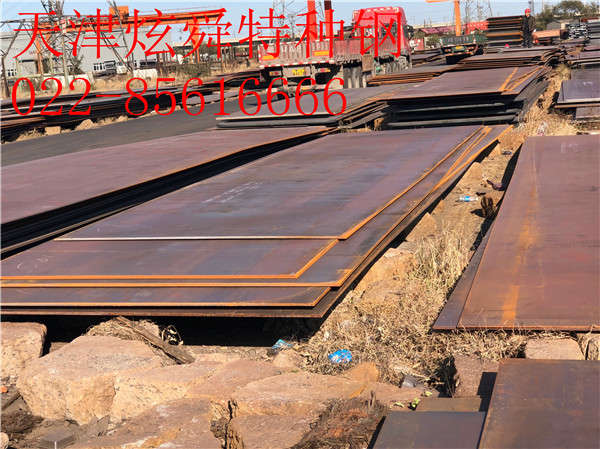 芜湖nm500耐磨板:钢板厂家改造升级完成供给增加预期浓