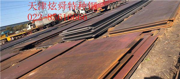 南昌nm360耐磨板:厂家订货成本维持平稳需求又将进入淡季