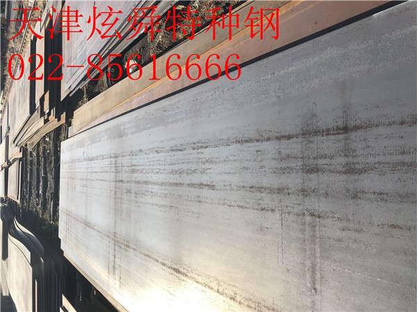 河北省nm450耐磨钢板:提供质优价廉的产品和售后服务